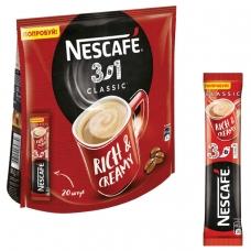 Кофе растворимый NESCAFE 3 в 1 Классик, 20 пакетиков по 16 г упаковка 320 г, 12235512