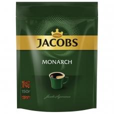 Кофе растворимый JACOBS MONARCH сублимированный, 150 г, мягкая упаковка, 34277