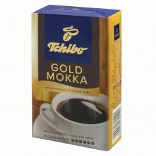 Кофе молотый TCHIBO Чибо Gold Mokka, натуральный, 250 г, вакуумная упаковка