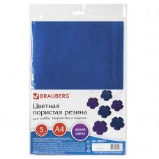 Цветная пористая резина фоамиран для творчества А4, толщина 2 мм, BRAUBERG, 5 листов, 5 цветов, металлик, 660619